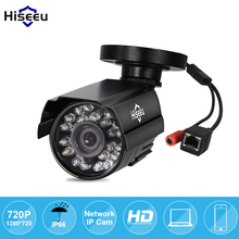 Hiseeu 720P 1.0MP Family Mini Security Bullet IP CCTV Camera indoor IR CUT Night Vision P2P  ONVIF 2.0Remote freeshipping HBB10