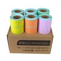 60 40 700 Yellow Thermal Adhesive Thermal Label Bar Code Label Paper For Zebra Printer Six