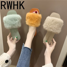 RWHK Slippers women wear 2019 summer new flat slip non-slip slippers fashion with beach shoes B146