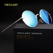 купить 2018 New Round Women Polarized Sunglasses Blue/Pink/Silver UV400 Mirror Lens Glasses With Box,Case по цене 6194.3 рублей