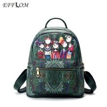 Корейский Для женщин кожаный рюкзак с модным принтом Школьные сумки Рюкзаки для подростков Обувь для девочек дизайнерские Мультфильм Рюкзаки Путешествия Bagpack