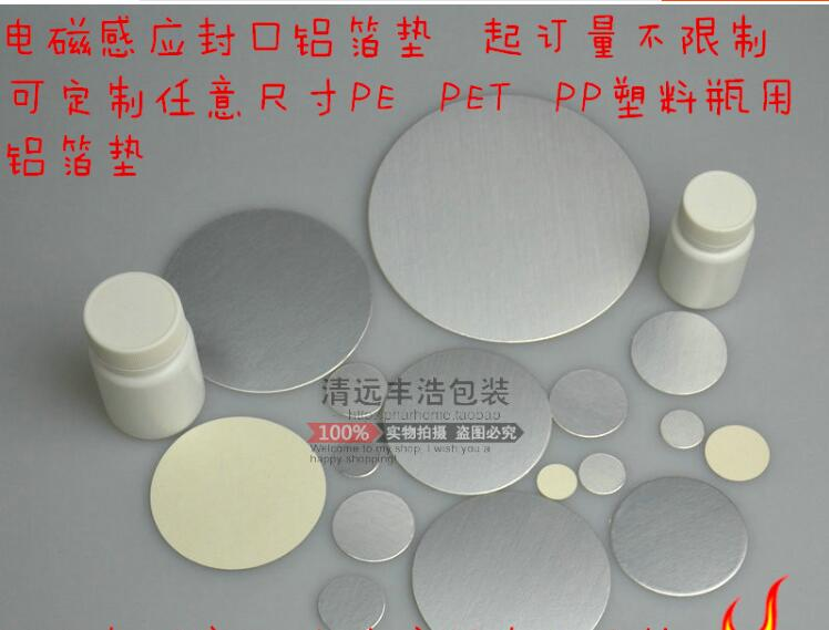3000 pcs Free Shipping Plastic  glass bottle use induction aluminum sealing by heat Gasket Cosmetic  Accessories