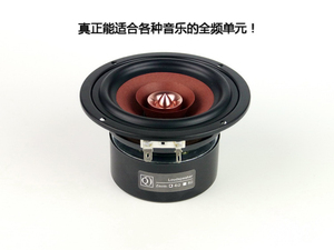 Image 3 - 2 ピース/ロット sounderlink 4 インチフルレンジモニター弾丸スピーカーハイファイウーファアルミ 2 層カプトンテープコーン