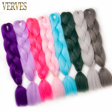 Synthetic Braiding Hair Extensions 1 piece 24 inch 100g/pcs High Temperature Fiber crochet Jumbo braids prue color bulk hair