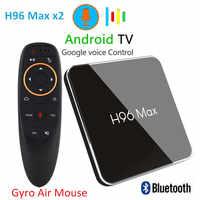H96 最大 X2 スマートテレビボックスアンドロイド 9.0 S905X2 クアッドコア 4 ギガバイト 64 ギガバイト 5 3g Wifi USB3.0 H.265 セットトップボックス Pk X96 最大 4 18K メディアプレーヤー
