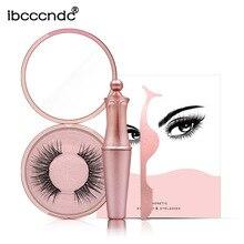 Ibcccndc new magnetic Eye Liner & 5 false eyelash and tweezers set waterproof durable Eyeliner
