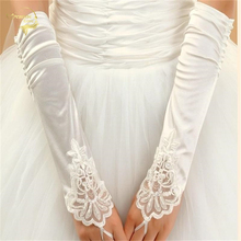 Long design lace bridal gloves married lucy refers to beading wedding dress formal red beige G006
