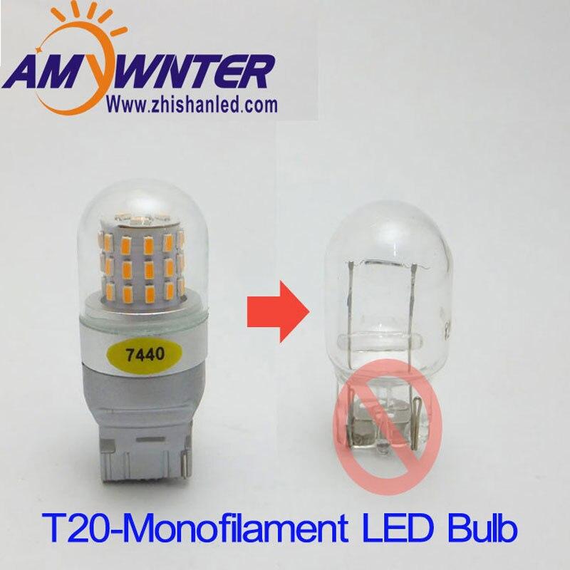 AMYWNTER 7440 7444 Առաջնորդված մեքենայի լամպ - Ավտոմեքենայի լույսեր - Լուսանկար 2