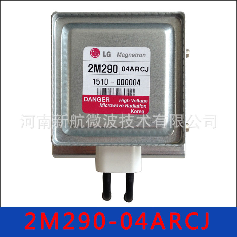 3 Per Lot LG2M290-04ARCJ Microwave Oven Magnetron Replacement Part 2M290-04ARCJ New Not Used 100% Original 15% Off