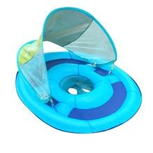 Детский поплавок, навес от солнца, плавательный круг, новое надувное кольцо для плавания, тент, Детские Многофункциональные водные игровые инструменты