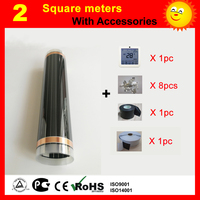 2 Square meter under floor Heating film, AC220V infrared heater for living room under carpet good to health