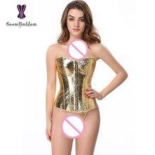 14 مشد الخصر والعظام 90 ٪ بوليستر 10 ٪ دنة كل يوم الخصر سينشر التخسيس يزين ملابس داخلية الذهبي 845