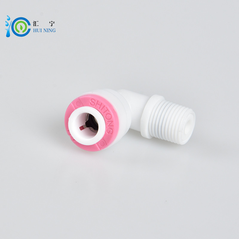 цена на Free Shipping 5pcs/lot 1/4inch tube and 1/8inch thread check valve water filter connector quick adapter connector