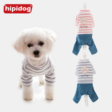 Hipidog Pet Clothes Doggy Striped Bear Pattern Jumpsuits Spring Autumn Soft Cotton Coat Romper Small Dog Cat York Chihuahua