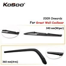Щетка стеклоочистителя для great wall coolbear340 мм 2009
