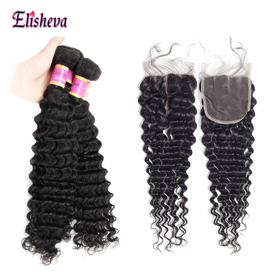 Malaysian Deep Wave Bundles With Closure 3 Bundles Human Hair With Closure Natural Black Deep Curly