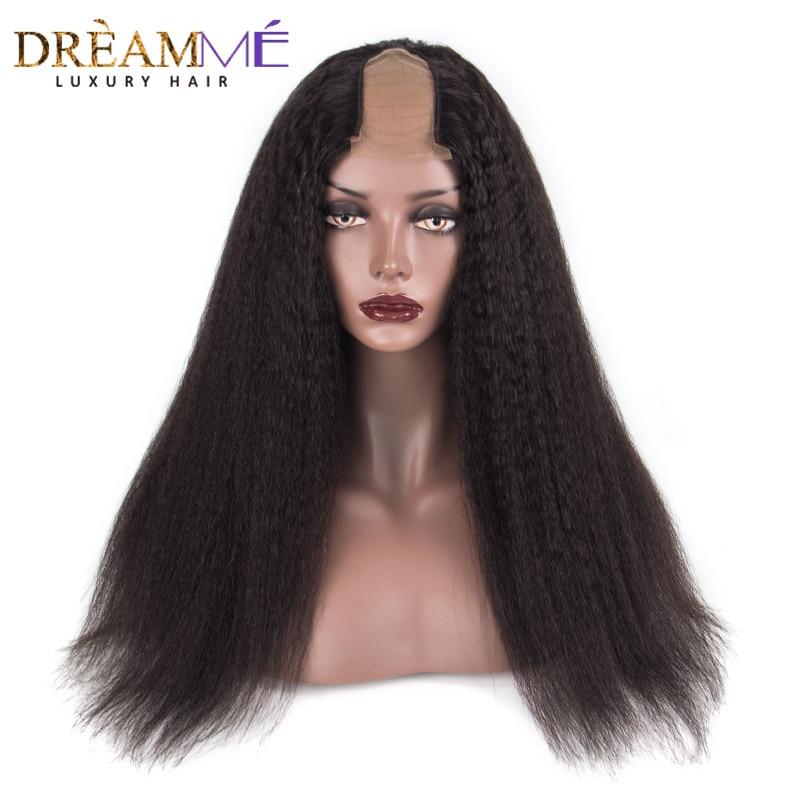 Kinky Straight U Part Wig For Black Woman Human Hair Wigs Brazilian Remy Hair 150 Density Italian Yaki Medium Dream Me