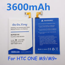 3600mAh BOPGE100 B0PGE100 Battery for HTC ONE M9 M9+ M9W One M9 Plus M9pt Hima Ultra 0PJA10 0PJA13 Battery(China)