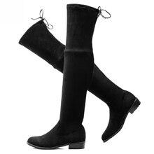 สตรียืดหนังมากกว่ารองเท้าสูงเข่าเซ็กซี่แฟชั่นลูกไม้ขึ้นหนังFauxบางรองเท้าสูงผู้หญิงรองเท้าฤดูหนาว