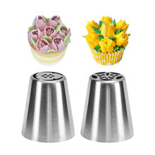2pc Stainless Steel Russian Nozzles Cupcake Decorations Icing Piping Dessert Decor Pastry Tips Cake Decorators