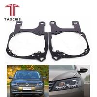 Taochis Car Styling frame adapter module DIY Bracket Holder for VW Volkswagen Passat 2011 Type Hella 3 5 Q5 Projector lens