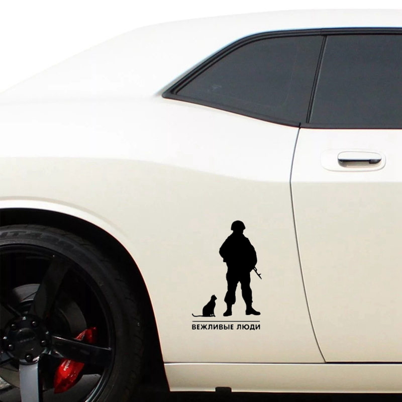 CK2310 15 23 5cm polite people car sticker vinyl decal silver black car auto stickers for car bumper window car decorations in Car Stickers from Automobiles Motorcycles