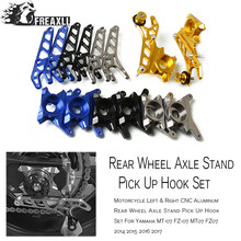 waase motorcycle cnc aluminum left High Quality Motorcycle Parts Left &Right CNC Aluminum Rear Wheel Axle Stand Pick Up Hook Set For 2014-2016 Yamaha MT07 MT-07