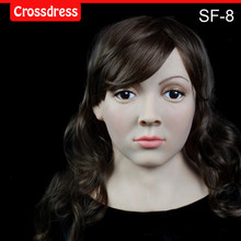 SF 8 silicone true people mask costume mask human face mask silicone dropshipping