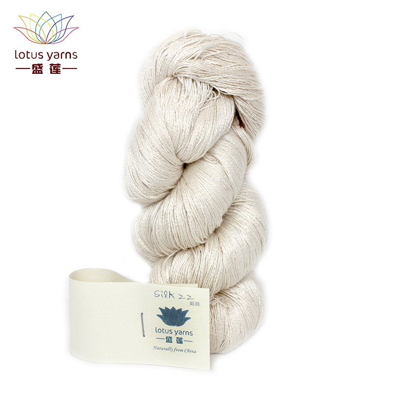 Lotus Yarns Silk 22 Yarn Natural Silk Fiber Undyed Hand Knitting DIY Crochet