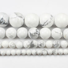 Натуральные белые бирюзы 4 14 мм круглые бусины 15 дюймов оптовая