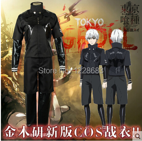 Kaneki Ken Cosplay Costume Tokyo Ghoul Coat Jacket Thick Imitation Leather Uniform Suit And Outside Suit