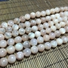 8 10MM 1Strand Pack 100 Natural Pink Moonstone Round Loose Bead Strands Fine Jewelry Beads