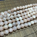 8-10MM 1Strand/pack 100% Natural Pink Moonstone Round Loose Bead Strands Jewelry Beads