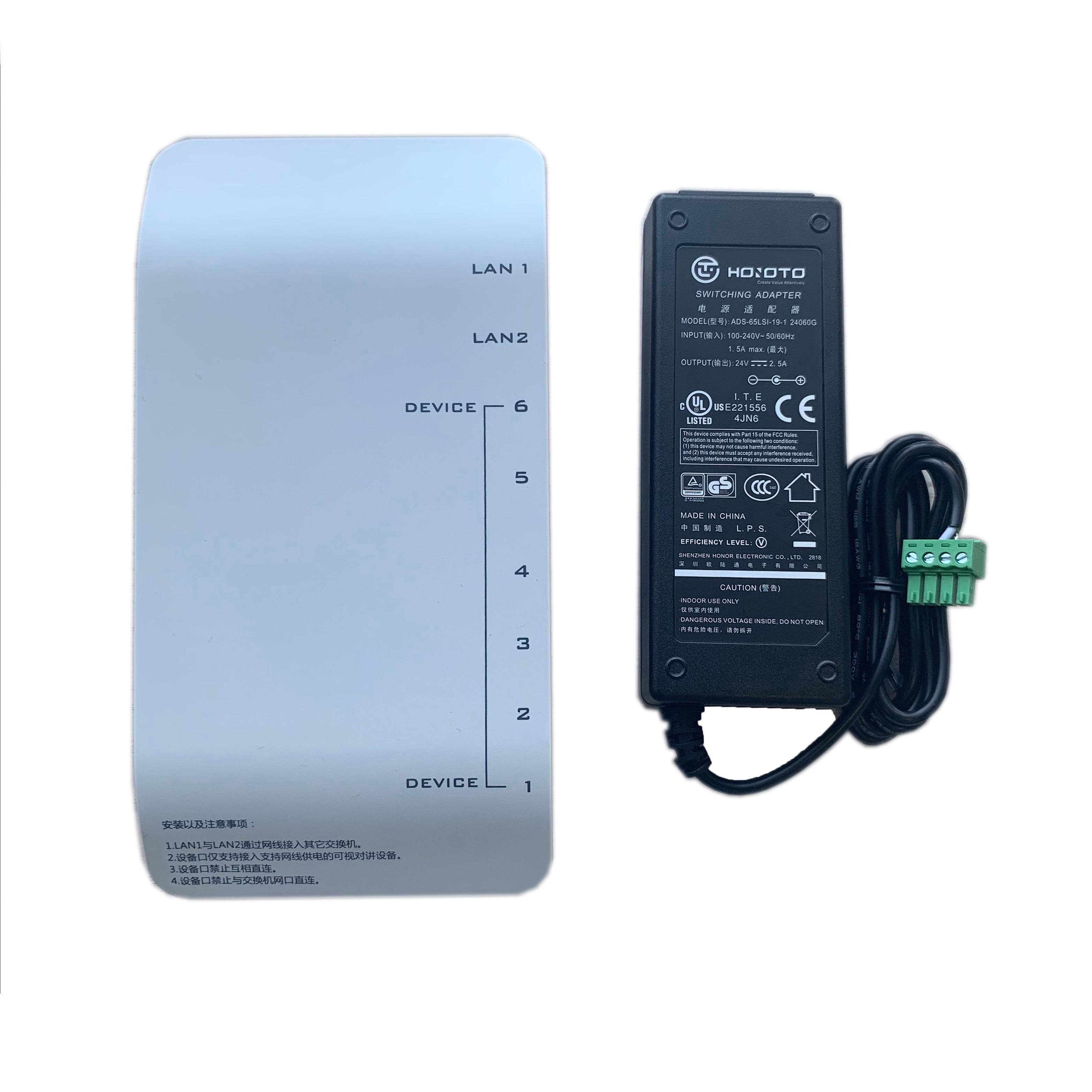 hik ds kad606 n ds kad606 p para ip video porteiro incluem adaptador de alimentacao fonte
