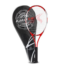 1x New Junior Tennis Racquet Training Racket for Kids Youth Childrens Tennis Rackets