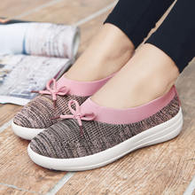 Mwy спортивная обувь для женщин удобные легкие спортивные слипоны
