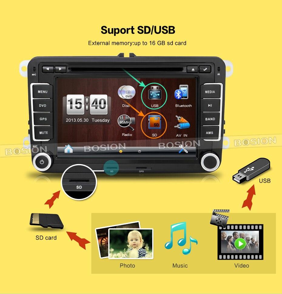Bosion 7 pouces Multimedial VW Lecteur DVD de Voiture Autoradio Navigation GPS pour GOLF 6 nouveau polo Nouvelle Bora JETTA b6 PASSAT SKODA GPS Carte