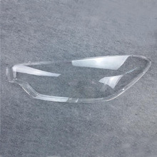 Para Kia K3 frente faróis farol shell abajur transparente máscaras 2 pcs
