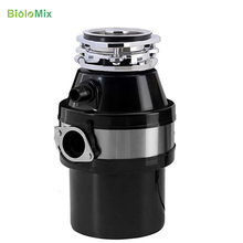 Household Kitchen Food Waste Disposer Garbage Disposal Continuous Feed