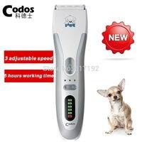 2019 Codos CP8100 Rechargeable Pet Trimmer Dog Hair Clippers Sharp edge Haircut Ceramic Blades Pet Hair Repair Teddy Shaver