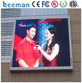 P25 outdoor advertising led display screen prices, p16 outdoor full color led display