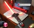 Star Wars 7 laser sword cross lightsaber red role play props children's outdoor Noctiluca toys