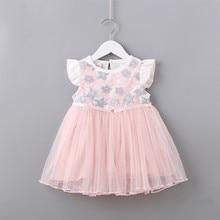 Одежда для маленьких девочек платья для новорожденных Для девочек кружевные платья принцессы для вечеринки для крещения наряды с пышными рукавами и вышивкой для малышей Одежда