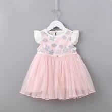 Ropa para bebé niña vestidos para recién nacido para niña, vestidos de encaje para fiesta de princesa, vestidos de Bautismo con manga de farol bordada, trajes para bebé, ropa