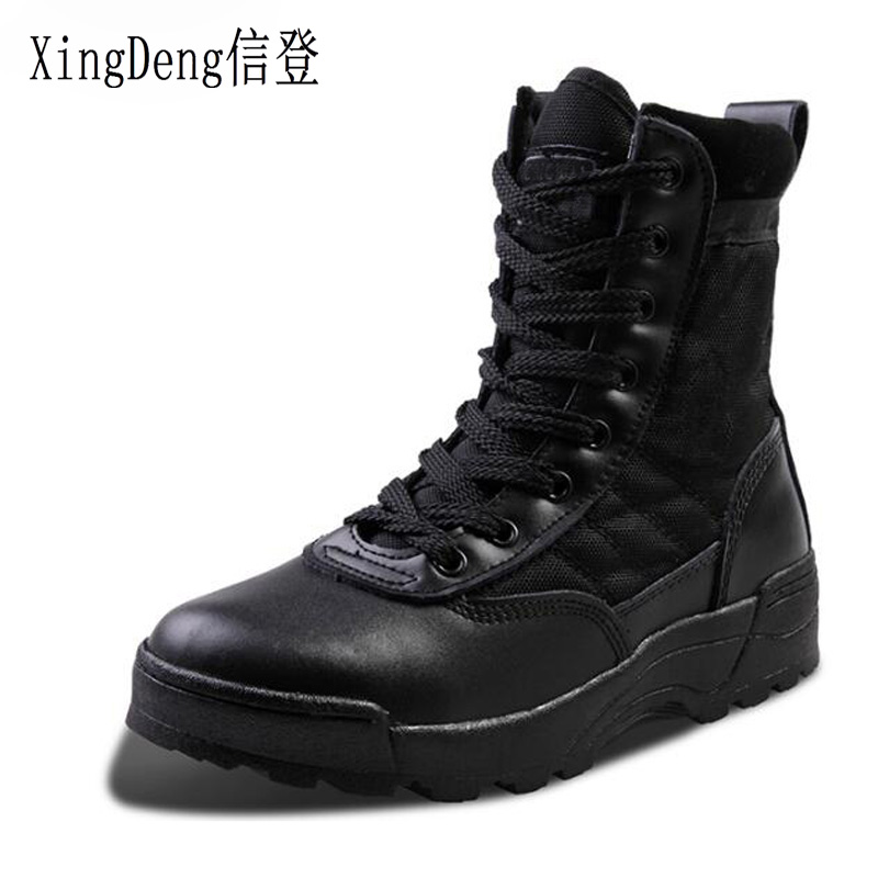 XingDeng Man Pu Leather Flat Outdoor Desert Tan Combat Army Boots Tactical Police Boot Martin Shoes Size 39-45