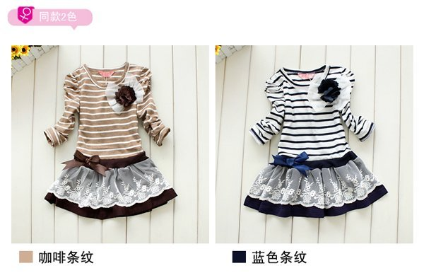 Free shipping retail 2014 girls princess dress, Size:100-110-120-130-140,Color:Blue and Brown, Age:for 3~7 years