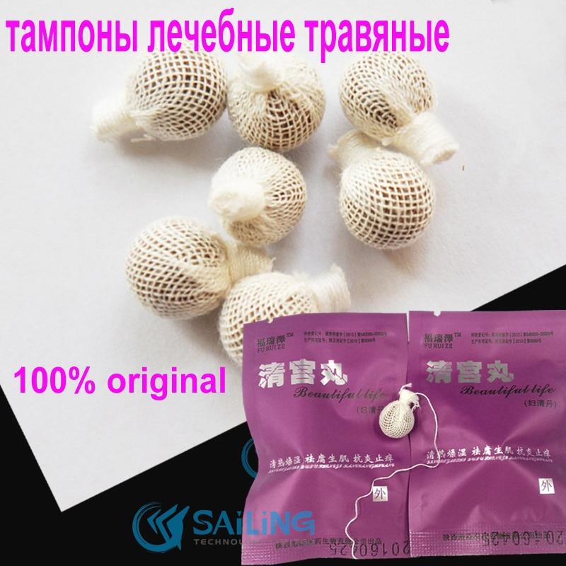 15 pcs /lot Herbal tampons products female vaginal repair vaginal clean point tampon beautiful life swabs herbal medicine tampon