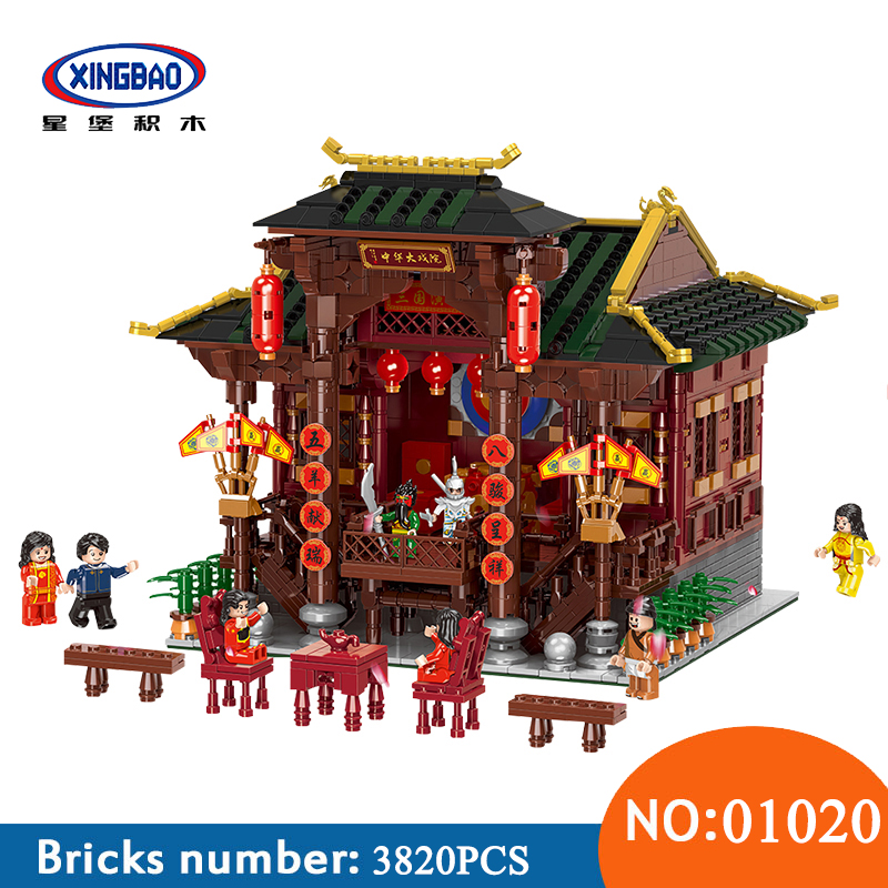 XINGBAO 01020 3820Pcs Chinese Building Series The Chinese Theater Set Building Blocks Bricks Kids Toys Model For Children Gift