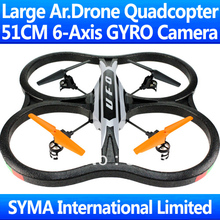 цена на 51CM Biggest 2.4Ghz 4.5CH With Camera 6-Axis GYRO RC Quadcopter VS Parrot AR.Drone 2.0 WL V262 V959 Quad Copter Helicopter X30V