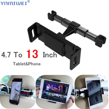 Tablet Car Holder For 4.7-13 in Tablet & Phone Holder Back Seat Headrest Mounting Holder Car Accessories For iPad Pro 12.9'' цена
